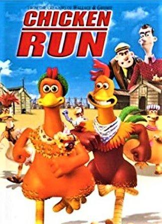 فرار مرغی