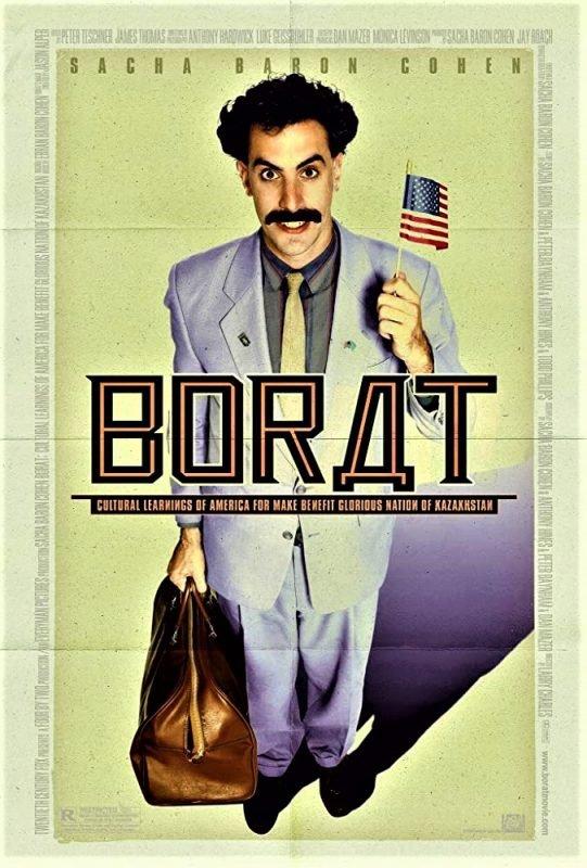 بورات