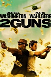 دو اسلحه