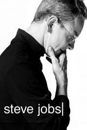 استیو جابز