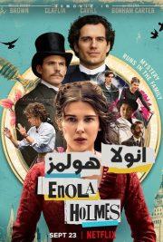 دانلود فیلم Enola Holmes 2020 با دوبله فارسی