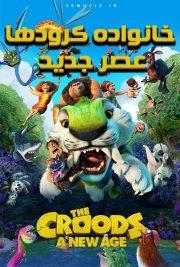 دانلود انیمیشن The Croods 2 A New Age 2020