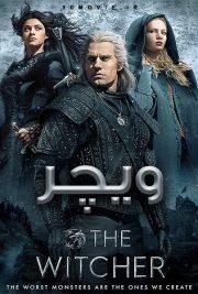 دانلود سریال The Witcher 2019