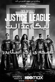 دانلود فیلم Zack Snyder's Justice League 2021
